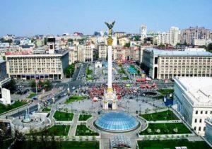 ukrayna'da çalışmak